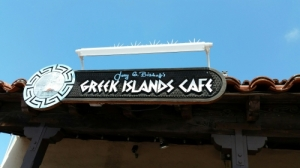 greek islands cafe sign